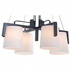 Подвесная люстра Arte LampНе более 4 ламп<br>Артикул - AR_A2117LM-4BR,Бренд - Arte Lamp (Италия),Коллекция - Ferro,Гарантия, месяцы - 24,Высота, мм - 300-1300,Диаметр, мм - 740,Тип лампы - компактная люминесцентная [КЛЛ] ИЛИнакаливания ИЛИсветодиодная [LED],Общее кол-во ламп - 4,Напряжение питания лампы, В - 220,Максимальная мощность лампы, Вт - 60,Лампы в комплекте - отсутствуют,Цвет плафонов и подвесок - белый,Тип поверхности плафонов - матовый,Материал плафонов и подвесок - стекло,Цвет арматуры - коричневый,Тип поверхности арматуры - матовый,Материал арматуры - металл,Возможность подлючения диммера - можно, если установить лампу накаливания,Тип цоколя лампы - E27,Класс электробезопасности - I,Общая мощность, Вт - 240,Степень пылевлагозащиты, IP - 20,Диапазон рабочих температур - комнатная температура,Дополнительные параметры - способ крепления светильника к потолку – на монтажной пластине<br>