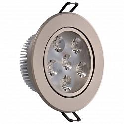 Встраиваемый светильник MW-LightВстраиваемые светильники<br>Артикул - MW_637013006,Бренд - MW-Light (Германия),Коллекция - Круз,Гарантия, месяцы - 24,Диаметр, мм - 100,Тип лампы - светодиодная [LED],Общее кол-во ламп - 6,Напряжение питания лампы, В - 220,Максимальная мощность лампы, Вт - 1,Лампы в комплекте - светодиодные [LED],Цвет арматуры - никель,Тип поверхности арматуры - матовый,Материал арматуры - металл,Класс электробезопасности - I,Общая мощность, Вт - 6,Степень пылевлагозащиты, IP - 20,Диапазон рабочих температур - комнатная температура,Дополнительные параметры - поворотный светильник<br>