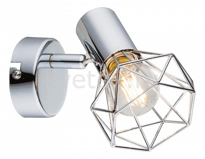 Спот GloboСпоты<br>Артикул - GB_54802-1,Бренд - Globo (Австрия),Коллекция - Xara I,Гарантия, месяцы - 24,Длина, мм - 125,Ширина, мм - 130,Выступ, мм - 93,Размер упаковки, мм - 135х100х110,Тип лампы - компактная люминесцентная [КЛЛ] ИЛИнакаливания ИЛИсветодиодная [LED],Общее кол-во ламп - 1,Напряжение питания лампы, В - 220,Максимальная мощность лампы, Вт - 40,Лампы в комплекте - отсутствуют,Цвет плафонов и подвесок - хром,Тип поверхности плафонов - глянцевый, металлик,Материал плафонов и подвесок - металл,Цвет арматуры - хром,Тип поверхности арматуры - глянцевый, металлик,Материал арматуры - металл,Количество плафонов - 1,Возможность подлючения диммера - можно, если установить лампу накаливания,Тип цоколя лампы - E14,Класс электробезопасности - I,Степень пылевлагозащиты, IP - 20,Диапазон рабочих температур - комнатная температура,Дополнительные параметры - поворотный светильник<br>
