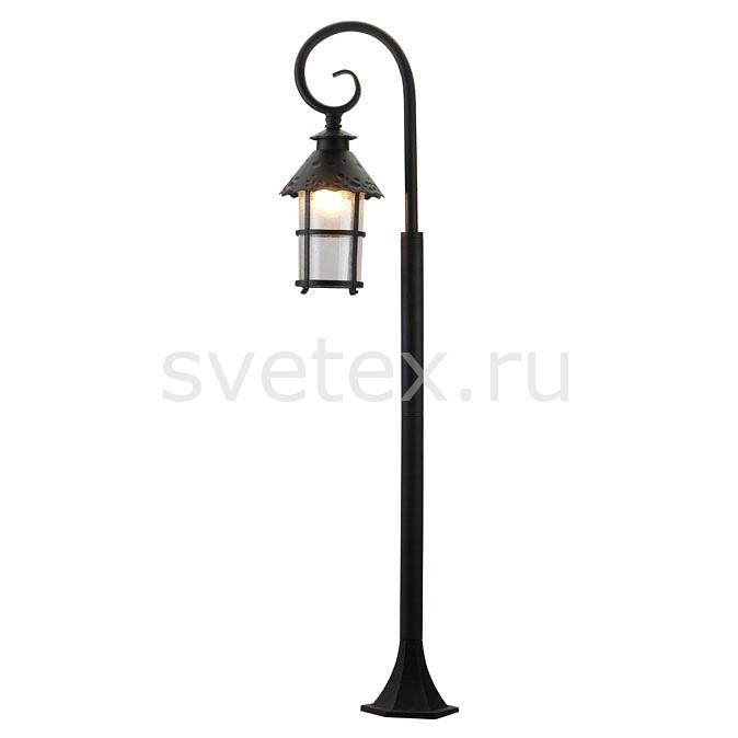 Фото Наземный высокий светильник Arte Lamp Persia 2 A1466PA-1RI
