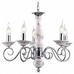 Подвесная люстра Arte Lamp5 или 6 ламп<br>Артикул - AR_A9593LM-5CC,Бренд - Arte Lamp (Италия),Коллекция - Sonia,Гарантия, месяцы - 24,Высота, мм - 440-1010,Диаметр, мм - 560,Тип лампы - компактная люминесцентная [КЛЛ] ИЛИнакаливания ИЛИсветодиодная [LED],Общее кол-во ламп - 5,Напряжение питания лампы, В - 220,Максимальная мощность лампы, Вт - 40,Лампы в комплекте - отсутствуют,Цвет арматуры - белый с рисунком, хром,Тип поверхности арматуры - глянцевый, матовый,Материал арматуры - керамика, металл,Возможность подлючения диммера - можно, если установить лампу накаливания,Форма и тип колбы - свеча ИЛИ свеча на ветру,Тип цоколя лампы - E14,Класс электробезопасности - I,Общая мощность, Вт - 200,Степень пылевлагозащиты, IP - 20,Диапазон рабочих температур - комнатная температура<br>