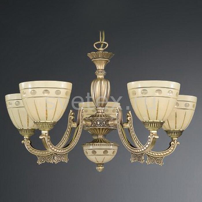 Подвесная люстра Reccagni AngeloЛюстры<br>Артикул - RA_L_7054_5,Бренд - Reccagni Angelo (Италия),Коллекция - 7054,Гарантия, месяцы - 24,Высота, мм - 400-1500,Диаметр, мм - 600,Тип лампы - компактная люминесцентная [КЛЛ] ИЛИнакаливания ИЛИсветодиодная [LED],Общее кол-во ламп - 5,Напряжение питания лампы, В - 220,Максимальная мощность лампы, Вт - 60,Лампы в комплекте - отсутствуют,Цвет плафонов и подвесок - кремовый с рисунком,Тип поверхности плафонов - матовый,Материал плафонов и подвесок - стекло,Цвет арматуры - бронза состаренная, кремовый с рисунком,Тип поверхности арматуры - матовый, рельефный,Материал арматуры - латунь, стекло,Количество плафонов - 5,Возможность подлючения диммера - можно, если установить лампу накаливания,Тип цоколя лампы - E27,Класс электробезопасности - I,Общая мощность, Вт - 300,Степень пылевлагозащиты, IP - 20,Диапазон рабочих температур - комнатная температура,Дополнительные параметры - способ крепления светильника к потолку - на крюке, регулируется по высоте<br>