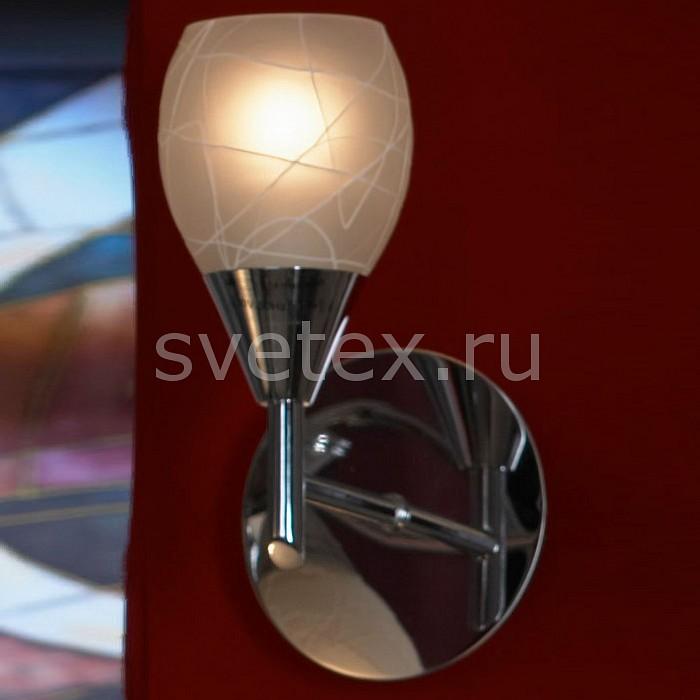 Бра LussoleНастенные светильники<br>Артикул - LSF-1801-01,Бренд - Lussole (Италия),Коллекция - Suno,Гарантия, месяцы - 24,Время изготовления, дней - 1,Ширина, мм - 120,Высота, мм - 220,Выступ, мм - 170,Тип лампы - компактная люминесцентная [КЛЛ] ИЛИнакаливания ИЛИсветодиодная [LED],Общее кол-во ламп - 1,Напряжение питания лампы, В - 220,Максимальная мощность лампы, Вт - 40,Лампы в комплекте - отсутствуют,Цвет плафонов и подвесок - белый с рисунком,Тип поверхности плафонов - матовый, рельефный,Материал плафонов и подвесок - стекло,Цвет арматуры - хром,Тип поверхности арматуры - глянцевый,Материал арматуры - металл,Количество плафонов - 1,Возможность подлючения диммера - можно, если установить лампу накаливания,Тип цоколя лампы - E14,Класс электробезопасности - I,Степень пылевлагозащиты, IP - 20,Диапазон рабочих температур - комнатная температура,Дополнительные параметры - светильник предназначен для использования со скрытой проводкой<br>