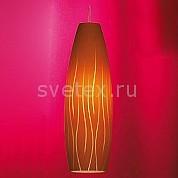 Фото Подвесной светильник Lussole Sestu LSQ-6316-01