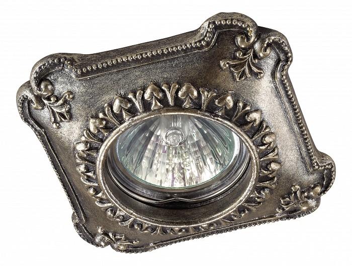 Встраиваемый светильник NovotechСветильники для натяжных потолков<br>Артикул - NV_370084,Бренд - Novotech (Венгрия),Коллекция - Pattern,Гарантия, месяцы - 24,Время изготовления, дней - 1,Длина, мм - 100,Ширина, мм - 100,Глубина, мм - 17,Размер врезного отверстия, мм - 65,Тип лампы - галогеновая ИЛИсветодиодная [LED],Общее кол-во ламп - 1,Напряжение питания лампы, В - 12,Максимальная мощность лампы, Вт - 50,Лампы в комплекте - отсутствуют,Цвет арматуры - бронза,Тип поверхности арматуры - глянцевый, рельефный,Материал арматуры - камень песчаник,Необходимые компоненты - трансформатор 12В,Компоненты, входящие в комплект - нет,Форма и тип колбы - полусферическая с рефлектором,Тип цоколя лампы - GX5.3,Класс электробезопасности - III,Напряжение питания, В - 220,Степень пылевлагозащиты, IP - 20,Диапазон рабочих температур - комнатная температура<br>