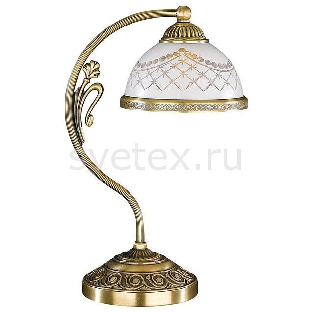 Настольная лампа Reccagni AngeloСветильники<br>Артикул - RA_P_7002_P,Бренд - Reccagni Angelo (Италия),Коллекция - 7002,Гарантия, месяцы - 24,Высота, мм - 340,Диаметр, мм - 200,Тип лампы - компактная люминесцентная [КЛЛ] ИЛИнакаливания ИЛИсветодиодная [LED],Общее кол-во ламп - 1,Напряжение питания лампы, В - 220,Максимальная мощность лампы, Вт - 60,Лампы в комплекте - отсутствуют,Цвет плафонов и подвесок - белый с рисунком и каймой,Тип поверхности плафонов - матовый,Материал плафонов и подвесок - стекло,Цвет арматуры - бронза состаренная,Тип поверхности арматуры - матовый, рельефный,Материал арматуры - латунь,Количество плафонов - 1,Наличие выключателя, диммера или пульта ДУ - выключатель на проводе,Компоненты, входящие в комплект - провод электропитания с вилкой без заземления,Тип цоколя лампы - E27,Класс электробезопасности - II,Степень пылевлагозащиты, IP - 20,Диапазон рабочих температур - комнатная температура<br>
