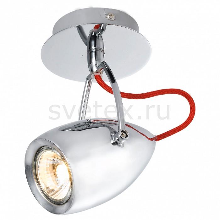 Спот Arte LampСпоты<br>Артикул - AR_A4005AP-1CC,Бренд - Arte Lamp (Италия),Коллекция - Atlantis,Гарантия, месяцы - 24,Длина, мм - 140,Ширина, мм - 130,Выступ, мм - 170,Размер упаковки, мм - 140x180x150,Тип лампы - галогеновая ИЛИсветодиодная [LED],Общее кол-во ламп - 1,Напряжение питания лампы, В - 220,Максимальная мощность лампы, Вт - 50,Лампы в комплекте - отсутствуют,Цвет плафонов и подвесок - хром,Тип поверхности плафонов - глянцевый,Материал плафонов и подвесок - металл,Цвет арматуры - хром,Тип поверхности арматуры - глянцевый,Материал арматуры - металл,Количество плафонов - 1,Возможность подлючения диммера - можно, если установить галогеновую лампу,Форма и тип колбы - полусферическая с рефлектором,Тип цоколя лампы - GU10,Класс электробезопасности - I,Степень пылевлагозащиты, IP - 20,Диапазон рабочих температур - комнатная температура,Дополнительные параметры - способ крепления светильника к потолку и стене – на монтажной пластине, поворотный светильник<br>