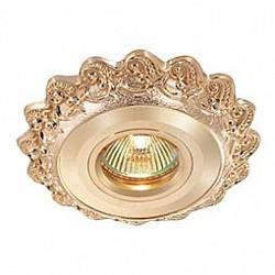 Встраиваемый светильник NovotechКруглые<br>Артикул - NV_369932,Бренд - Novotech (Венгрия),Коллекция - Vintage,Гарантия, месяцы - 24,Время изготовления, дней - 1,Диаметр, мм - 120,Тип лампы - галогеновая ИЛИсветодиодная [LED],Общее кол-во ламп - 1,Напряжение питания лампы, В - 12,Максимальная мощность лампы, Вт - 50,Лампы в комплекте - отсутствуют,Цвет арматуры - золотой,Тип поверхности арматуры - матовый, рельефный,Материал арматуры - алюминиевое литье,Возможность подлючения диммера - можно, если установить галогеновую лампу и подключить трансформатор 12 В с возможностью диммирования,Форма и тип колбы - полусферическая с рефлектором,Тип цоколя лампы - GX5.3,Класс электробезопасности - III,Общая мощность, Вт - 50,Степень пылевлагозащиты, IP - 20,Диапазон рабочих температур - комнатная температура<br>