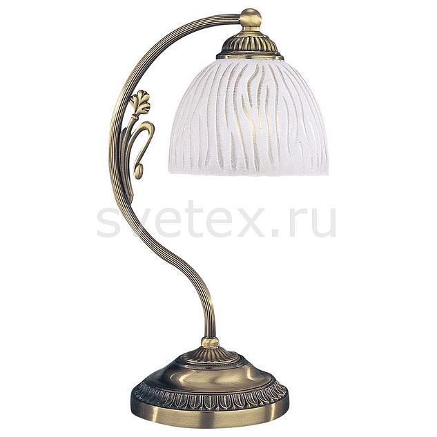 Настольная лампа Reccagni AngeloСветильники<br>Артикул - RA_P_5650_P,Бренд - Reccagni Angelo (Италия),Коллекция - 5650,Гарантия, месяцы - 24,Высота, мм - 340,Выступ, мм - 200,Тип лампы - компактная люминесцентная [КЛЛ] ИЛИнакаливания ИЛИсветодиодная [LED],Общее кол-во ламп - 1,Напряжение питания лампы, В - 220,Максимальная мощность лампы, Вт - 60,Лампы в комплекте - отсутствуют,Цвет плафонов и подвесок - белый с рисунком,Тип поверхности плафонов - матовый,Материал плафонов и подвесок - стекло,Цвет арматуры - бронза состаренная,Тип поверхности арматуры - матовый, рельефный,Материал арматуры - латунь,Количество плафонов - 1,Наличие выключателя, диммера или пульта ДУ - выключатель на проводе,Компоненты, входящие в комплект - провод электропитания с вилкой без заземления,Тип цоколя лампы - E27,Класс электробезопасности - II,Степень пылевлагозащиты, IP - 20,Диапазон рабочих температур - комнатная температура<br>