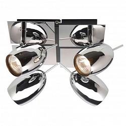 Накладной светильник BrilliantМеталлический плафон<br>Артикул - BT_G69935_15,Бренд - Brilliant (Германия),Коллекция - Baron,Гарантия, месяцы - 24,Высота, мм - 170,Тип лампы - галогеновая,Общее кол-во ламп - 4,Напряжение питания лампы, В - 220,Максимальная мощность лампы, Вт - 35,Лампы в комплекте - галогеновые GU10,Цвет плафонов и подвесок - хром,Тип поверхности плафонов - глянцевый,Материал плафонов и подвесок - металл,Цвет арматуры - хром,Тип поверхности арматуры - глянцевый,Материал арматуры - металл,Количество плафонов - 4,Возможность подлючения диммера - можно,Тип цоколя лампы - GU10,Класс электробезопасности - I,Общая мощность, Вт - 140,Степень пылевлагозащиты, IP - 20,Диапазон рабочих температур - комнатная температура<br>
