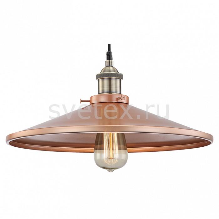 Подвесной светильник GloboДля кухни<br>Артикул - GB_15062,Бренд - Globo (Австрия),Коллекция - Knud,Гарантия, месяцы - 24,Высота, мм - 1200,Диаметр, мм - 360,Тип лампы - накаливания,Общее кол-во ламп - 1,Напряжение питания лампы, В - 230,Максимальная мощность лампы, Вт - 60,Цвет лампы - белый теплый,Лампы в комплекте - накаливания,Цвет плафонов и подвесок - медь,Тип поверхности плафонов - глянцевый,Материал плафонов и подвесок - металл,Цвет арматуры - бронза, медь,Тип поверхности арматуры - глянцевый,Материал арматуры - дюралюминий,Количество плафонов - 1,Возможность подлючения диммера - можно,Тип цоколя лампы - E27,Цветовая температура, K - 2700 K,Ресурс лампы - 3 тыс. часов,Класс электробезопасности - I,Степень пылевлагозащиты, IP - 20,Диапазон рабочих температур - комнатная температура,Дополнительные параметры - размер лампы 64x114 мм.<br>