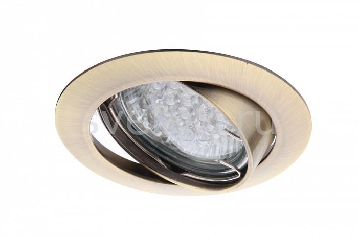 Фото Комплект из 3 встраиваемых светильников Arte Lamp Led Praktisch A2100PL-3AB