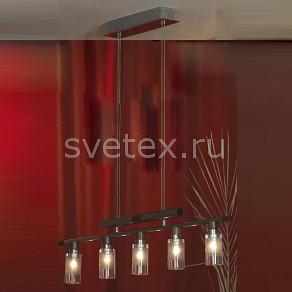 Фото Подвесной светильник Lussole Altamura LSQ-5603-05