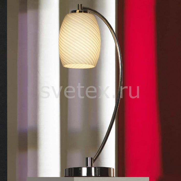 Фото Настольная лампа Lussole E14 220В 40Вт Leverano LSF-6604-01