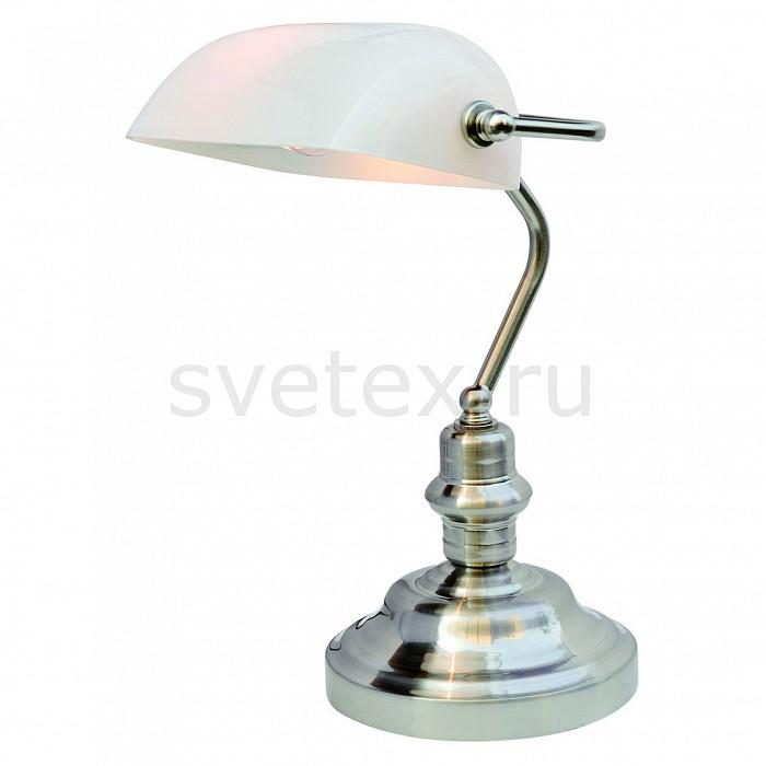 Настольная лампа Arte LampСветильники<br>Артикул - AR_A2491LT-1SS,Бренд - Arte Lamp (Италия),Коллекция - Banker,Гарантия, месяцы - 24,Ширина, мм - 260,Высота, мм - 400,Выступ, мм - 265,Тип лампы - компактная люминесцентная [КЛЛ] ИЛИнакаливания ИЛИсветодиодная [LED],Общее кол-во ламп - 1,Напряжение питания лампы, В - 220,Максимальная мощность лампы, Вт - 60,Лампы в комплекте - отсутствуют,Цвет плафонов и подвесок - белый,Тип поверхности плафонов - матовый,Материал плафонов и подвесок - стекло,Цвет арматуры - серебро,Тип поверхности арматуры - матовый,Материал арматуры - металл,Количество плафонов - 1,Наличие выключателя, диммера или пульта ДУ - выключатель на проводе,Компоненты, входящие в комплект - провод электропитания с вилкой без заземления,Тип цоколя лампы - E27,Класс электробезопасности - II,Степень пылевлагозащиты, IP - 20,Диапазон рабочих температур - комнатная температура<br>