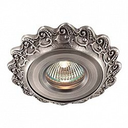 Встраиваемый светильник NovotechКруглые<br>Артикул - NV_369931,Бренд - Novotech (Венгрия),Коллекция - Vintage,Гарантия, месяцы - 24,Диаметр, мм - 120,Тип лампы - галогеновая ИЛИсветодиодная [LED],Общее кол-во ламп - 1,Напряжение питания лампы, В - 12,Максимальная мощность лампы, Вт - 50,Лампы в комплекте - отсутствуют,Цвет арматуры - французский серый,Тип поверхности арматуры - матовый, рельефный,Материал арматуры - алюминиевое литье,Возможность подлючения диммера - можно, если установить галогеновую лампу и подключить трансформатор 12 В с возможностью диммирования,Форма и тип колбы - полусферическая с рефлектором,Тип цоколя лампы - GX5.3,Класс электробезопасности - III,Общая мощность, Вт - 50,Степень пылевлагозащиты, IP - 20,Диапазон рабочих температур - комнатная температура<br>