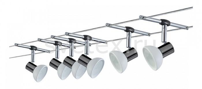 Комплект PaulmannСтрунные светильники<br>Артикул - PA_97536,Бренд - Paulmann (Германия),Коллекция - Sheela,Гарантия, месяцы - 24,Длина, мм - 10000,Ширина, мм - 160,Тип лампы - галогеновая,Общее кол-во ламп - 6,Напряжение питания лампы, В - 220,Максимальная мощность лампы, Вт - 35,Лампы в комплекте - галогеновые GU5.3,Цвет плафонов и подвесок - белый,Тип поверхности плафонов - матовый,Материал плафонов и подвесок - стекло,Цвет арматуры - хром, черный,Тип поверхности арматуры - глянцевый, матовый,Материал арматуры - металл,Количество плафонов - 6,Форма и тип колбы - полусферическая с рефлектором,Тип цоколя лампы - GU5.3,Световой поток, лм - 3192,Экономичнее лампы накаливания - На 50%,Светоотдача, лм/Вт - 15,Класс электробезопасности - I,Общая мощность, Вт - 210,Степень пылевлагозащиты, IP - 20,Диапазон рабочих температур - комнатная температура,Дополнительные параметры - расстояние между струнами 160 мм<br>