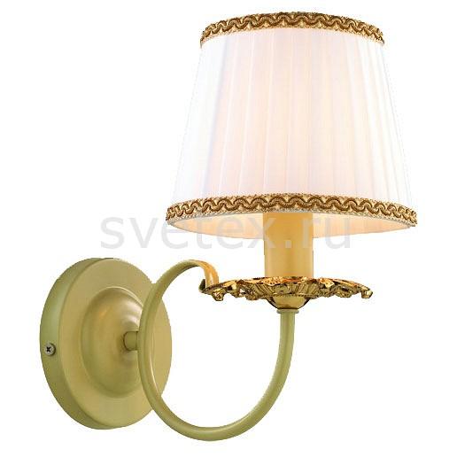 Бра FavouriteСветодиодные<br>Артикул - FV_1251-1W,Бренд - Favourite (Германия),Коллекция - Sophie,Гарантия, месяцы - 24,Время изготовления, дней - 1,Ширина, мм - 160,Высота, мм - 260,Выступ, мм - 240,Тип лампы - компактная люминесцентная [КЛЛ] ИЛИнакаливания ИЛИсветодиодная [LED],Общее кол-во ламп - 1,Напряжение питания лампы, В - 220,Максимальная мощность лампы, Вт - 40,Лампы в комплекте - отсутствуют,Цвет плафонов и подвесок - белый с каймой,Тип поверхности плафонов - матовый,Материал плафонов и подвесок - текстиль,Цвет арматуры - белый,Тип поверхности арматуры - глянцевый,Материал арматуры - металл,Количество плафонов - 1,Возможность подлючения диммера - можно, если установить лампу накаливания,Тип цоколя лампы - E14,Класс электробезопасности - I,Степень пылевлагозащиты, IP - 20,Диапазон рабочих температур - комнатная температура,Дополнительные параметры - светильник предназначен для использования со скрытой проводкой<br>