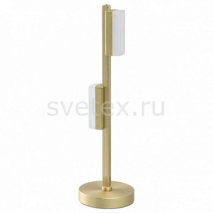 Настольная лампа декоративная DeMarkt