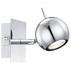 Бра GloboМеталлический плафон<br>Артикул - GB_57881-1,Бренд - Globo (Австрия),Коллекция - Oberon,Гарантия, месяцы - 24,Высота, мм - 100,Тип лампы - галогеновая,Общее кол-во ламп - 1,Напряжение питания лампы, В - 230,Максимальная мощность лампы, Вт - 35,Лампы в комплекте - галогеновые GU10,Цвет плафонов и подвесок - хром,Тип поверхности плафонов - глянцевый,Материал плафонов и подвесок - металл,Цвет арматуры - хром,Тип поверхности арматуры - глянцевый,Материал арматуры - металл,Возможность подлючения диммера - можно,Форма и тип колбы - полусферическая с рефлектором,Тип цоколя лампы - GU10,Класс электробезопасности - I,Степень пылевлагозащиты, IP - 20,Диапазон рабочих температур - комнатная температура,Дополнительные параметры - поворотный светильник, предназначен для использования со скрытой проводкой<br>