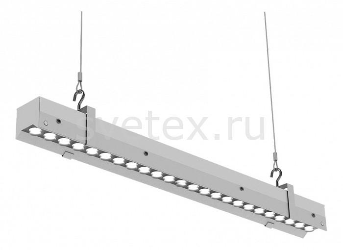 Подвесной светильник Led EffectСветильники<br>Артикул - LED_388776,Бренд - Led Effect (Россия),Коллекция - Ритейл Оптик,Гарантия, месяцы - 36,Длина, мм - 594,Ширина, мм - 54,Высота, мм - 95,Размер упаковки, мм - 600x60x100,Тип лампы - светодиодная [LED],Общее кол-во ламп - 1,Максимальная мощность лампы, Вт - 28,Цвет лампы - белый теплый,Лампы в комплекте - светодиодная [LED],Цвет плафонов и подвесок - неокрашенный,Тип поверхности плафонов - прозрачный,Материал плафонов и подвесок - полимер,Цвет арматуры - белый,Тип поверхности арматуры - матовый,Материал арматуры - металл,Количество плафонов - 1,Цветовая температура, K - 3000 K,Световой поток, лм - 2700,Экономичнее лампы накаливания - В 6, 5 раза,Светоотдача, лм/Вт - 96,Ресурс лампы - 50 тыс. час.,Класс электробезопасности - I,Напряжение питания, В - 175-260,Коэффициент мощности - 0.95,Степень пылевлагозащиты, IP - 20,Диапазон рабочих температур - от -60^C до +50^C,Индекс цветопередачи, % - 80,Пульсации светового потока, % менее - 1,Климатическое исполнение - УХЛ 4,Дополнительные параметры - указана высота светильника без подвеса<br>