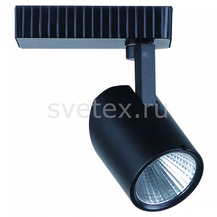 Светильник на штанге Arte LampТочечные светильники<br>Артикул - AR_A3607PL-1BK,Бренд - Arte Lamp (Италия),Коллекция - Track lights,Гарантия, месяцы - 24,Длина, мм - 190,Ширина, мм - 60,Выступ, мм - 200,Тип лампы - светодиодная [LED],Общее кол-во ламп - 1,Максимальная мощность лампы, Вт - 7,Цвет лампы - белый,Лампы в комплекте - светодиодная [LED],Цвет плафонов и подвесок - черный,Тип поверхности плафонов - матовый,Материал плафонов и подвесок - металл,Цвет арматуры - черный,Тип поверхности арматуры - матовый,Материал арматуры - металл,Количество плафонов - 1,Цветовая температура, K - 4000 K,Световой поток, лм - 600,Экономичнее лампы накаливания - в 8.1 раза,Светоотдача, лм/Вт - 86,Класс электробезопасности - I,Напряжение питания, В - 220,Степень пылевлагозащиты, IP - 20,Диапазон рабочих температур - комнатная температура,Дополнительные параметры - поворотный светильник<br>