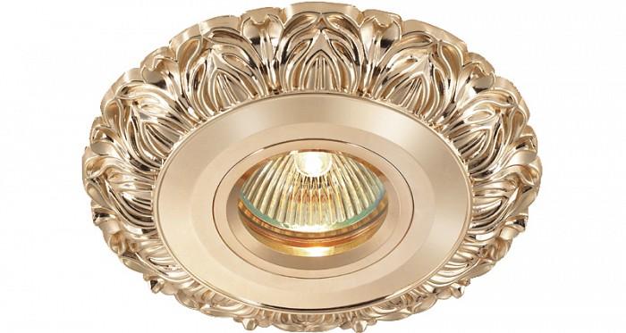 Фото Встраиваемый светильник Novotech Vintage 369947