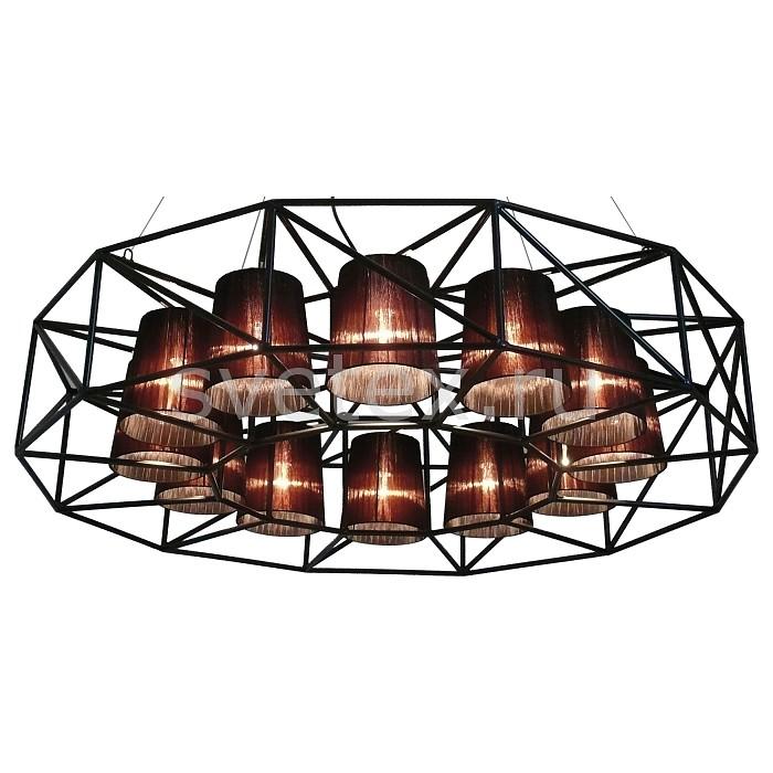 Подвесная люстра АврораСветильники<br>Артикул - AV_10174-12L,Бренд - Аврора (Россия),Коллекция - Черный квадрат,Гарантия, месяцы - 24,Высота, мм - 250-1450,Диаметр, мм - 1120,Тип лампы - компактная люминесцентная [КЛЛ] ИЛИнакаливания ИЛИсветодиодная [LED],Общее кол-во ламп - 12,Напряжение питания лампы, В - 220,Максимальная мощность лампы, Вт - 40,Лампы в комплекте - отсутствуют,Цвет плафонов и подвесок - темно-коричневый,Тип поверхности плафонов - матовый,Материал плафонов и подвесок - органза,Цвет арматуры - черный,Тип поверхности арматуры - матовый,Материал арматуры - металл,Количество плафонов - 12,Возможность подлючения диммера - можно, если установить лампу накаливания,Тип цоколя лампы - E14,Класс электробезопасности - I,Общая мощность, Вт - 480,Степень пылевлагозащиты, IP - 20,Диапазон рабочих температур - комнатная температура,Дополнительные параметры - регулируется по высоте,  способ крепления светильника к потолку – на монтажной пластине<br>