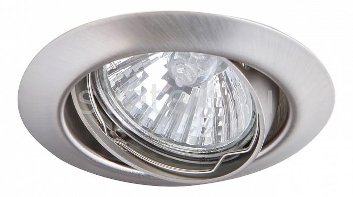 Фото Комплект из 3 встраиваемых светильников Arte Lamp Praktisch A1213PL-3SS