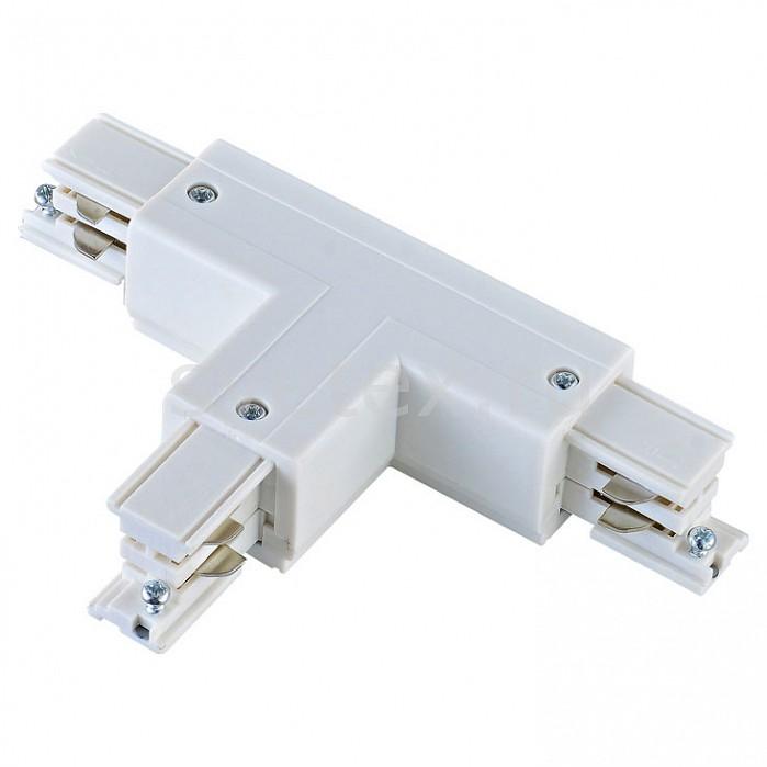 Соединитель DonoluxШинные<br>Артикул - do_dl000210trt2,Бренд - Donolux (Китай),Коллекция - DL00021,Гарантия, месяцы - 24,Цвет - белый,Материал - полимер,Напряжение питания, В - 220-250,Номинальный ток, A - 16,Дополнительные параметры - T-образный токоподвод правый 2<br>