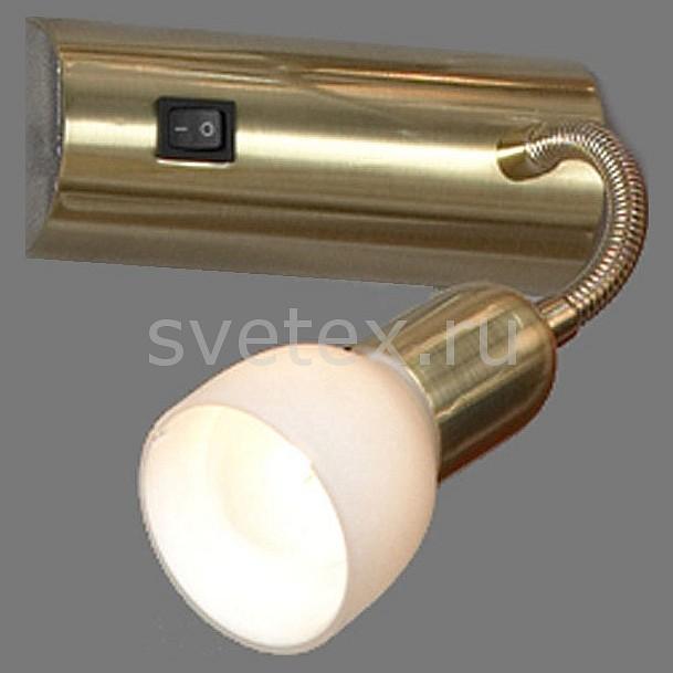 Бра LussoleНастенные светильники<br>Артикул - LSL-7790-01,Бренд - Lussole (Италия),Коллекция - Barete,Гарантия, месяцы - 24,Время изготовления, дней - 1,Ширина, мм - 70,Высота, мм - 200,Выступ, мм - 290,Тип лампы - компактная люминесцентная [КЛЛ] ИЛИнакаливания ИЛИсветодиодная [LED],Общее кол-во ламп - 1,Напряжение питания лампы, В - 220,Максимальная мощность лампы, Вт - 40,Лампы в комплекте - отсутствуют,Цвет плафонов и подвесок - белый,Тип поверхности плафонов - матовый,Материал плафонов и подвесок - стекло,Цвет арматуры - золото,Тип поверхности арматуры - матовый,Материал арматуры - сталь,Количество плафонов - 1,Наличие выключателя, диммера или пульта ДУ - выключатель,Возможность подлючения диммера - можно, если установить лампу накаливания,Тип цоколя лампы - E14,Класс электробезопасности - I,Степень пылевлагозащиты, IP - 20,Диапазон рабочих температур - комнатная температура,Дополнительные параметры - светильник предназначен для использования со скрытой проводкой<br>