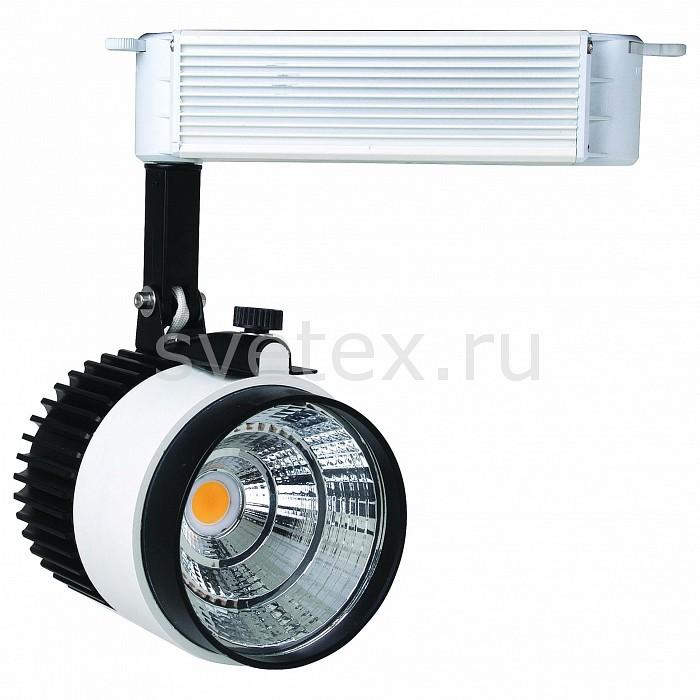 Светильник на штанге HorozТочечные светильники<br>Артикул - HRZ00000845,Бренд - Horoz (Турция),Коллекция - 018-002,Гарантия, месяцы - 12,Длина, мм - 185,Ширина, мм - 95,Выступ, мм - 220,Тип лампы - светодиодная [LED],Общее кол-во ламп - 1,Напряжение питания лампы, В - 220,Максимальная мощность лампы, Вт - 23,Цвет лампы - белый,Лампы в комплекте - светодиодная[LED],Цвет плафонов и подвесок - черный,Тип поверхности плафонов - матовый,Материал плафонов и подвесок - металл,Цвет арматуры - черный,Тип поверхности арматуры - матовый,Материал арматуры - металл,Количество плафонов - 1,Цветовая температура, K - 4200 K,Световой поток, лм - 1315,Экономичнее лампы накаливания - В 4, 6 раза,Светоотдача, лм/Вт - 57,Ресурс лампы - 40 тыс. часов,Класс электробезопасности - I,Степень пылевлагозащиты, IP - 20,Диапазон рабочих температур - комнатная температура,Дополнительные параметры - поворотный светильник<br>