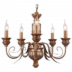 Подвесная люстра Arte Lamp5 или 6 ламп<br>Артикул - AR_A9075LM-5GA,Бренд - Arte Lamp (Италия),Коллекция - Doratura,Гарантия, месяцы - 24,Высота, мм - 990,Диаметр, мм - 620,Тип лампы - компактная люминесцентная [КЛЛ] ИЛИнакаливания ИЛИсветодиодная [LED],Общее кол-во ламп - 5,Напряжение питания лампы, В - 220,Максимальная мощность лампы, Вт - 60,Лампы в комплекте - отсутствуют,Цвет арматуры - золото античное,Тип поверхности арматуры - матовый, рельефный,Материал арматуры - металл, полимер,Возможность подлючения диммера - можно, если установить лампу накаливания,Форма и тип колбы - свеча ИЛИ свеча на ветру,Тип цоколя лампы - E14,Класс электробезопасности - I,Общая мощность, Вт - 300,Степень пылевлагозащиты, IP - 20,Диапазон рабочих температур - комнатная температура<br>