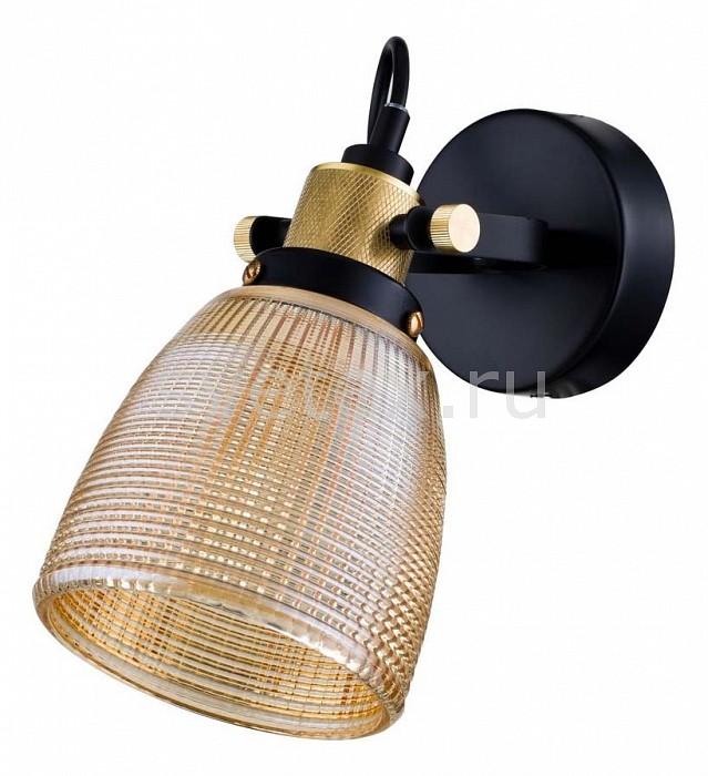 Спот MaytoniСпоты<br>Артикул - MY_T164-01-G,Бренд - Maytoni (Германия),Коллекция - Tempo,Гарантия, месяцы - 24,Длина, мм - 215,Ширина, мм - 125,Выступ, мм - 235,Размер упаковки, мм - 300x180x190,Тип лампы - компактная люминесцентная [КЛЛ] ИЛИнакаливания ИЛИсветодиодная [LED],Общее кол-во ламп - 1,Напряжение питания лампы, В - 220,Максимальная мощность лампы, Вт - 40,Лампы в комплекте - отсутствуют,Цвет плафонов и подвесок - янтарный,Тип поверхности плафонов - прозрачный,Материал плафонов и подвесок - стекло,Цвет арматуры - черный,Тип поверхности арматуры - матовый,Материал арматуры - металл,Количество плафонов - 1,Возможность подлючения диммера - можно, если установить лампу накаливания,Тип цоколя лампы - E27,Класс электробезопасности - I,Степень пылевлагозащиты, IP - 20,Диапазон рабочих температур - комнатная температура,Дополнительные параметры - способ крепления светильника к потолку и стене - на монтажной пластине, поворотный светильник<br>