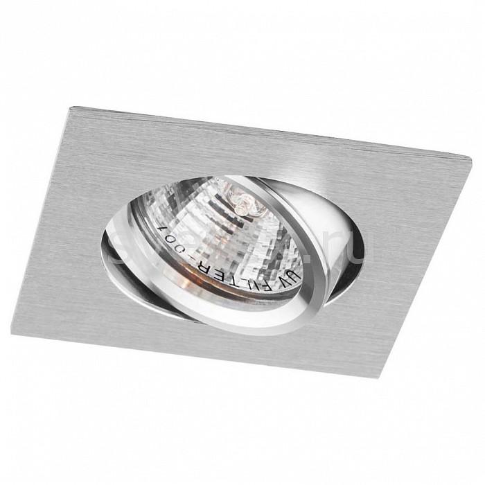 Встраиваемый светильник FeronСветильники для натяжных потолков<br>Артикул - FE_18480,Бренд - Feron (Китай),Коллекция - DL273,Гарантия, месяцы - 24,Длина, мм - 85,Ширина, мм - 85,Глубина, мм - 26,Размер врезного отверстия, мм - 70,Тип лампы - галогеновая ИЛИсветодиодная [LED],Общее кол-во ламп - 1,Напряжение питания лампы, В - 12,Максимальная мощность лампы, Вт - 50,Лампы в комплекте - отсутствуют,Цвет арматуры - хром,Тип поверхности арматуры - глянцевый,Материал арматуры - металл,Возможность подлючения диммера - можно, если установить галогеновую лампу,Необходимые компоненты - блок питания 12В,Компоненты, входящие в комплект - нет,Форма и тип колбы - полусферическая с рефлектором,Тип цоколя лампы - GU5.3,Класс электробезопасности - I,Напряжение питания, В - 220,Степень пылевлагозащиты, IP - 20,Диапазон рабочих температур - комнатная температура,Дополнительные параметры - поворотный светильник<br>