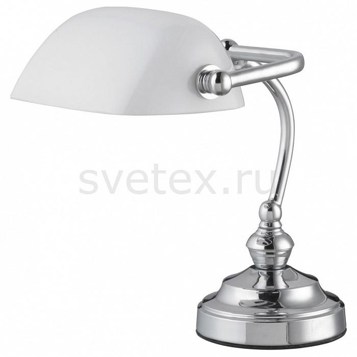 Настольная лампа markslojdТочечные светильники<br>Артикул - ML_550119,Бренд - markslojd (Швеция),Коллекция - Bankers,Гарантия, месяцы - 24,Ширина, мм - 190,Высота, мм - 250,Размер упаковки, мм - 340x470x320,Тип лампы - компактная люминесцентная [КЛЛ] ИЛИнакаливания ИЛИсветодиодная [LED],Общее кол-во ламп - 1,Напряжение питания лампы, В - 220,Максимальная мощность лампы, Вт - 40,Лампы в комплекте - отсутствуют,Цвет плафонов и подвесок - белый,Тип поверхности плафонов - матовый,Материал плафонов и подвесок - стекло,Цвет арматуры - хром,Тип поверхности арматуры - глянцевый,Материал арматуры - металл,Количество плафонов - 1,Наличие выключателя, диммера или пульта ДУ - выключатель на проводе,Компоненты, входящие в комплект - провод электропитания с вилкой без заземления,Тип цоколя лампы - E14,Класс электробезопасности - II,Степень пылевлагозащиты, IP - 20,Диапазон рабочих температур - комнатная температура,Дополнительные параметры - поворотный светильник<br>