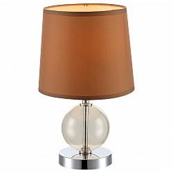 Настольная лампа GloboС абажуром<br>Артикул - GB_21668,Бренд - Globo (Австрия),Коллекция - Volcano,Гарантия, месяцы - 24,Высота, мм - 300,Диаметр, мм - 180,Размер упаковки, мм - 190x190x210,Тип лампы - компактная люминесцентная [КЛЛ] ИЛИнакаливания ИЛИсветодиодная [LED],Общее кол-во ламп - 1,Напряжение питания лампы, В - 220,Максимальная мощность лампы, Вт - 40,Лампы в комплекте - отсутствуют,Цвет плафонов и подвесок - коричневый,Тип поверхности плафонов - матовый,Материал плафонов и подвесок - полимер, текстиль,Цвет арматуры - неокрашенный, хром,Тип поверхности арматуры - глянцевый, прозрачный,Материал арматуры - металл, стекло,Форма и тип колбы - свеча,Тип цоколя лампы - E14,Класс электробезопасности - II,Степень пылевлагозащиты, IP - 20,Диапазон рабочих температур - комнатная температура<br>
