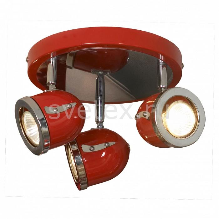 Спот LussoleСпоты<br>Артикул - LSN-3107-03,Бренд - Lussole (Италия),Коллекция - Tivoli,Гарантия, месяцы - 24,Время изготовления, дней - 1,Выступ, мм - 160,Диаметр, мм - 240,Тип лампы - галогеновая,Общее кол-во ламп - 3,Напряжение питания лампы, В - 220,Максимальная мощность лампы, Вт - 50,Цвет лампы - белый теплый,Лампы в комплекте - галогеновые GU10,Цвет плафонов и подвесок - красный, хром,Тип поверхности плафонов - глянцевый,Материал плафонов и подвесок - металл,Цвет арматуры - красный, хром,Тип поверхности арматуры - глянцевый,Материал арматуры - металл,Количество плафонов - 3,Возможность подлючения диммера - можно,Форма и тип колбы - полусферическая с рефлектором,Тип цоколя лампы - GU10,Цветовая температура, K - 2800 - 3200 K,Экономичнее лампы накаливания - на 50%,Класс электробезопасности - I,Общая мощность, Вт - 150,Степень пылевлагозащиты, IP - 20,Диапазон рабочих температур - комнатная температура,Дополнительные параметры - поворотный светильник<br>