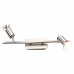 Бра GloboБолее 1 лампы<br>Артикул - GB_5730-2,Бренд - Globo (Австрия),Коллекция - Grosetto,Гарантия, месяцы - 24,Время изготовления, дней - 1,Высота, мм - 330,Размер упаковки, мм - 105x340x65,Тип лампы - галогеновая,Общее кол-во ламп - 2,Напряжение питания лампы, В - 220,Максимальная мощность лампы, Вт - 50,Лампы в комплекте - галогеновые GU10,Цвет арматуры - никель,Тип поверхности арматуры - матовый,Материал арматуры - металл,Возможность подлючения диммера - можно,Форма и тип колбы - полусферическая с рефлектором,Тип цоколя лампы - GU10,Класс электробезопасности - I,Общая мощность, Вт - 100,Степень пылевлагозащиты, IP - 20,Диапазон рабочих температур - комнатная температура,Дополнительные параметры - светильник предназначен для использования со скрытой проводкой<br>