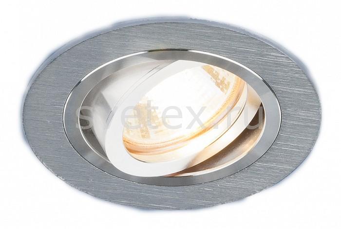 Встраиваемый светильник ElektrostandardВстраиваемые светильники<br>Артикул - ELK_a036417,Бренд - Elektrostandard (Россия),Коллекция - 1061,Гарантия, месяцы - 24,Высота, мм - 25,Выступ, мм - 2,Глубина, мм - 23,Диаметр, мм - 92,Размер врезного отверстия, мм - 75,Тип лампы - галогеновая ИЛИсветодиодная [LED],Общее кол-во ламп - 1,Напряжение питания лампы, В - 220,Максимальная мощность лампы, Вт - 50,Лампы в комплекте - отсутствуют,Цвет арматуры - серебро,Тип поверхности арматуры - матовый,Материал арматуры - дюралюминий,Компоненты, входящие в комплект - рефлектор,Форма и тип колбы - пальчиковая,Тип цоколя лампы - G5.3,Класс электробезопасности - I,Степень пылевлагозащиты, IP - 20,Диапазон рабочих температур - комнатная температура,Дополнительные параметры - поворотный светильник<br>