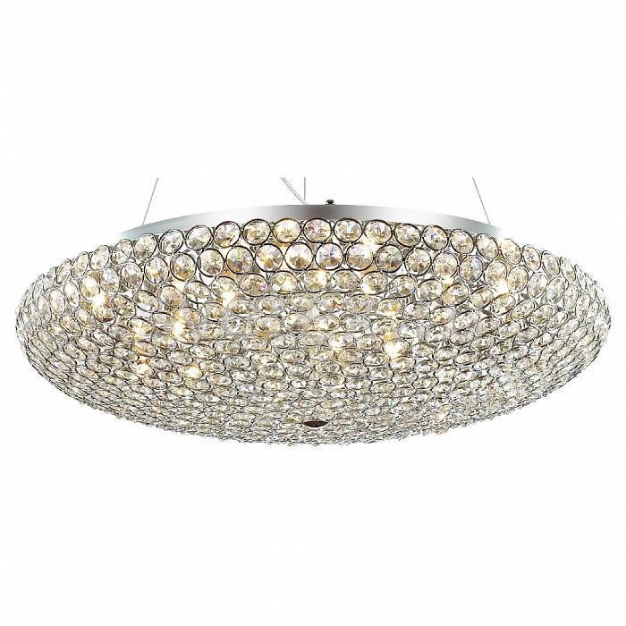 Подвесной светильник FavouriteПодвесные светильники<br>Артикул - FV_1690-12P,Бренд - Favourite (Германия),Коллекция - Sunshine,Гарантия, месяцы - 24,Высота, мм - 1200,Диаметр, мм - 650,Тип лампы - галогеновая ИЛИсветодиодная [LED],Общее кол-во ламп - 12,Напряжение питания лампы, В - 220,Максимальная мощность лампы, Вт - 40,Лампы в комплекте - отсутствуют,Цвет плафонов и подвесок - неокрашенный,Тип поверхности плафонов - прозрачный, рельефный,Материал плафонов и подвесок - хрусталь,Цвет арматуры - хром,Тип поверхности арматуры - глянцевый,Материал арматуры - металл,Количество плафонов - 1,Возможность подлючения диммера - можно, если установить галогеновую лампу,Форма и тип колбы - пальчиковая,Тип цоколя лампы - G9,Класс электробезопасности - I,Общая мощность, Вт - 480,Степень пылевлагозащиты, IP - 20,Диапазон рабочих температур - комнатная температура,Дополнительные параметры - способ крепления светильника к потолку - на монтажной пластине<br>