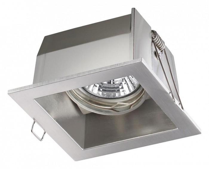 Фото Встраиваемый светильник Novotech Bell 369638