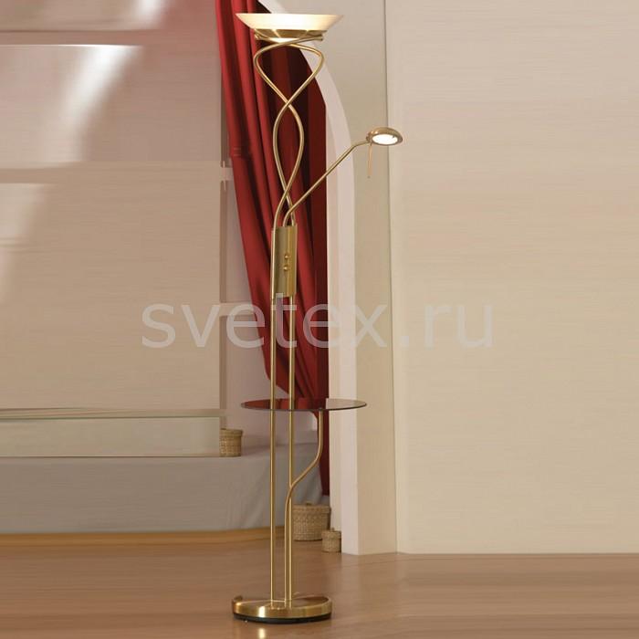 Фото Стол журнальный с торшером Lussole Comfort LSN-8945-02