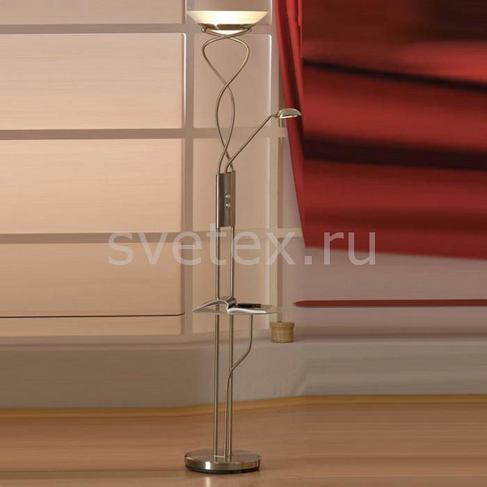 Фото Стол журнальный с торшером Lussole Comfort LSN-8935-02