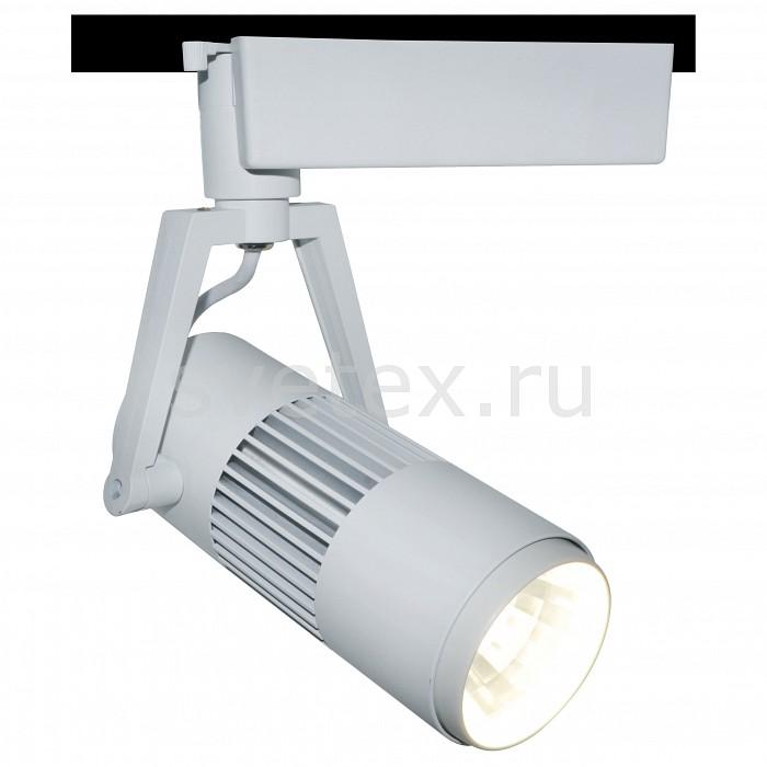 Светильник на штанге Arte LampТочечные светильники<br>Артикул - AR_A6520PL-1WH,Бренд - Arte Lamp (Италия),Коллекция - Track Lights,Гарантия, месяцы - 24,Длина, мм - 175,Ширина, мм - 70,Выступ, мм - 187,Тип лампы - светодиодная [LED],Общее кол-во ламп - 1,Напряжение питания лампы, В - 220,Максимальная мощность лампы, Вт - 20,Цвет лампы - белый,Лампы в комплекте - светодиодная [LED],Цвет плафонов и подвесок - белый,Тип поверхности плафонов - матовый,Материал плафонов и подвесок - металл,Цвет арматуры - белый,Тип поверхности арматуры - матовый,Материал арматуры - металл,Количество плафонов - 1,Цветовая температура, K - 4000 K,Световой поток, лм - 1400,Экономичнее лампы накаливания - в 5.6 раза,Светоотдача, лм/Вт - 70,Класс электробезопасности - I,Степень пылевлагозащиты, IP - 20,Диапазон рабочих температур - комнатная температура,Дополнительные параметры - способ крепления светильника к потолку и стене – на монтажной пластине, поворотный светильник<br>