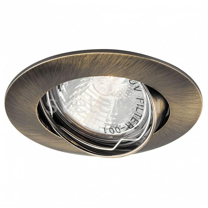 Встраиваемый светильник FeronПотолочные светильники<br>Артикул - FE_15212,Бренд - Feron (Китай),Коллекция - DL10,Гарантия, месяцы - 24,Глубина, мм - 25,Диаметр, мм - 83,Размер врезного отверстия, мм - 74,Тип лампы - галогеновая ИЛИсветодиодная [LED],Общее кол-во ламп - 1,Напряжение питания лампы, В - 12,Максимальная мощность лампы, Вт - 50,Лампы в комплекте - отсутствуют,Цвет арматуры - золото античное,Тип поверхности арматуры - глянцевый, рельефный,Материал арматуры - металл,Возможность подлючения диммера - можно, если установить галогеновую лампу,Необходимые компоненты - блок питания 12В,Компоненты, входящие в комплект - нет,Форма и тип колбы - полусферическая с рефлектором,Тип цоколя лампы - GU5.3,Класс электробезопасности - II,Напряжение питания, В - 220,Степень пылевлагозащиты, IP - 20,Диапазон рабочих температур - комнатная температура,Дополнительные параметры - поворотный светильник<br>