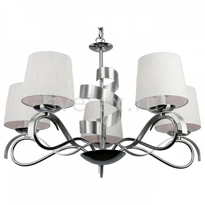 Подвесная люстра OmniluxСветильники<br>Артикул - OM_OML-60103-05,Бренд - Omnilux (Италия),Коллекция - OML-601,Гарантия, месяцы - 12,Высота, мм - 1150,Диаметр, мм - 650,Размер упаковки, мм - 580x420x230,Тип лампы - компактная люминесцентная [КЛЛ] ИЛИнакаливания ИЛИсветодиодная [LED],Общее кол-во ламп - 5,Напряжение питания лампы, В - 220,Максимальная мощность лампы, Вт - 40,Лампы в комплекте - отсутствуют,Цвет плафонов и подвесок - белый,Тип поверхности плафонов - матовый, рельефный,Материал плафонов и подвесок - текстиль,Цвет арматуры - хром,Тип поверхности арматуры - глянцевый,Материал арматуры - металл,Количество плафонов - 5,Возможность подлючения диммера - можно, если установить лампу накаливания,Тип цоколя лампы - E14,Класс электробезопасности - I,Общая мощность, Вт - 200,Степень пылевлагозащиты, IP - 20,Диапазон рабочих температур - комнатная температура,Дополнительные параметры - способ крепления светильника к потолку – на крюке<br>