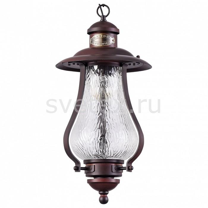 Подвесной светильник MaytoniСветильники<br>Артикул - MY_S104-10-41-R,Бренд - Maytoni (Германия),Коллекция - La Rambla,Гарантия, месяцы - 24,Время изготовления, дней - 1,Высота, мм - 1480,Диаметр, мм - 240,Тип лампы - компактная люминесцентная [КЛЛ] ИЛИнакаливания ИЛИсветодиодная [LED],Общее кол-во ламп - 1,Напряжение питания лампы, В - 220,Максимальная мощность лампы, Вт - 60,Лампы в комплекте - отсутствуют,Цвет плафонов и подвесок - неокрашенный,Тип поверхности плафонов - прозрачный, рельефный,Материал плафонов и подвесок - стекло,Цвет арматуры - коричневый,Тип поверхности арматуры - глянцевый,Материал арматуры - металл,Количество плафонов - 1,Тип цоколя лампы - E27,Класс электробезопасности - I,Степень пылевлагозащиты, IP - 44,Диапазон рабочих температур - от -40^С до +40^C,Дополнительные параметры - способ крепления светильника к потолку – на монтажной пластине<br>