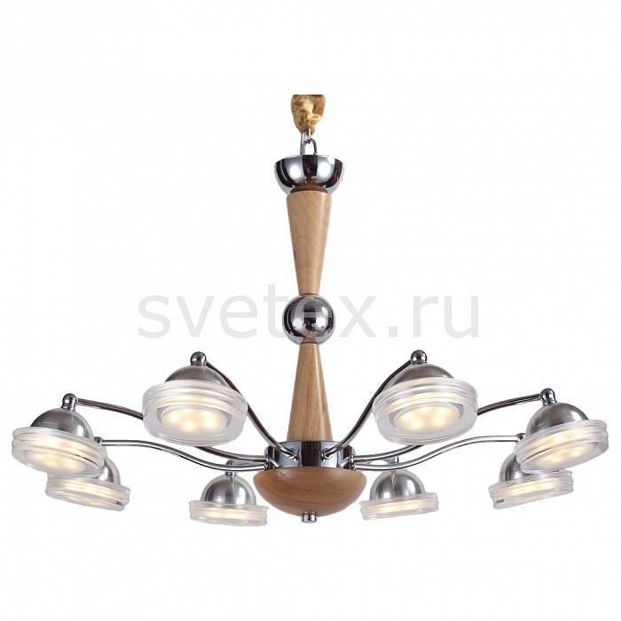 Подвесная люстра Lucia TucciДеревянные<br>Артикул - LT_Natura_067.8_Led,Бренд - Lucia Tucci (Италия),Коллекция - Natura,Гарантия, месяцы - 24,Время изготовления, дней - 1,Высота, мм - 810,Диаметр, мм - 660,Тип лампы - светодиодная [LED],Общее кол-во ламп - 8,Напряжение питания лампы, В - 220,Максимальная мощность лампы, Вт - 5,Цвет лампы - белый теплый,Лампы в комплекте - светодиодные [LED],Цвет плафонов и подвесок - неокрашенный,Тип поверхности плафонов - прозрачный,Материал плафонов и подвесок - стекло,Цвет арматуры - сосна, хром,Тип поверхности арматуры - глянцевый, матовый,Материал арматуры - дерево, металл,Количество плафонов - 8,Возможность подлючения диммера - нельзя,Цветовая температура, K - 2700 K,Световой поток, лм - 6590,Экономичнее лампы накаливания - в 10 раз,Светоотдача, лм/Вт - 165,Класс электробезопасности - I,Общая мощность, Вт - 40,Степень пылевлагозащиты, IP - 20,Диапазон рабочих температур - комнатная температура,Дополнительные параметры - регулируется по высоте,  способ крепления светильника к потолку – на монтажной пластине<br>