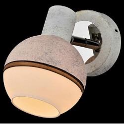 Спот EurosvetС 1 лампой<br>Артикул - EV_76505,Бренд - Eurosvet (Китай),Коллекция - Сириус,Гарантия, месяцы - 24,Тип лампы - компактная люминесцентная [КЛЛ] ИЛИнакаливания ИЛИсветодиодная [LED],Общее кол-во ламп - 1,Напряжение питания лампы, В - 220,Максимальная мощность лампы, Вт - 40,Лампы в комплекте - отсутствуют,Цвет плафонов и подвесок - белый, коричневый, серый,Тип поверхности плафонов - матовый,Материал плафонов и подвесок - стекло,Цвет арматуры - серый, хром,Тип поверхности арматуры - глянцевый, матовый,Материал арматуры - металл,Возможность подлючения диммера - можно, если установить лампу накаливания,Тип цоколя лампы - E14,Класс электробезопасности - I,Степень пылевлагозащиты, IP - 20,Диапазон рабочих температур - комнатная температура,Дополнительные параметры - способ крепления светильника к потолку и стене - на монтажной пластине, поворотный светильник<br>
